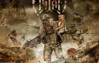 sichgart-chest-ta-krov-ein-cd-review