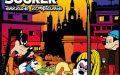 private-sucker-dazzled-zombieland-ein-ep-review