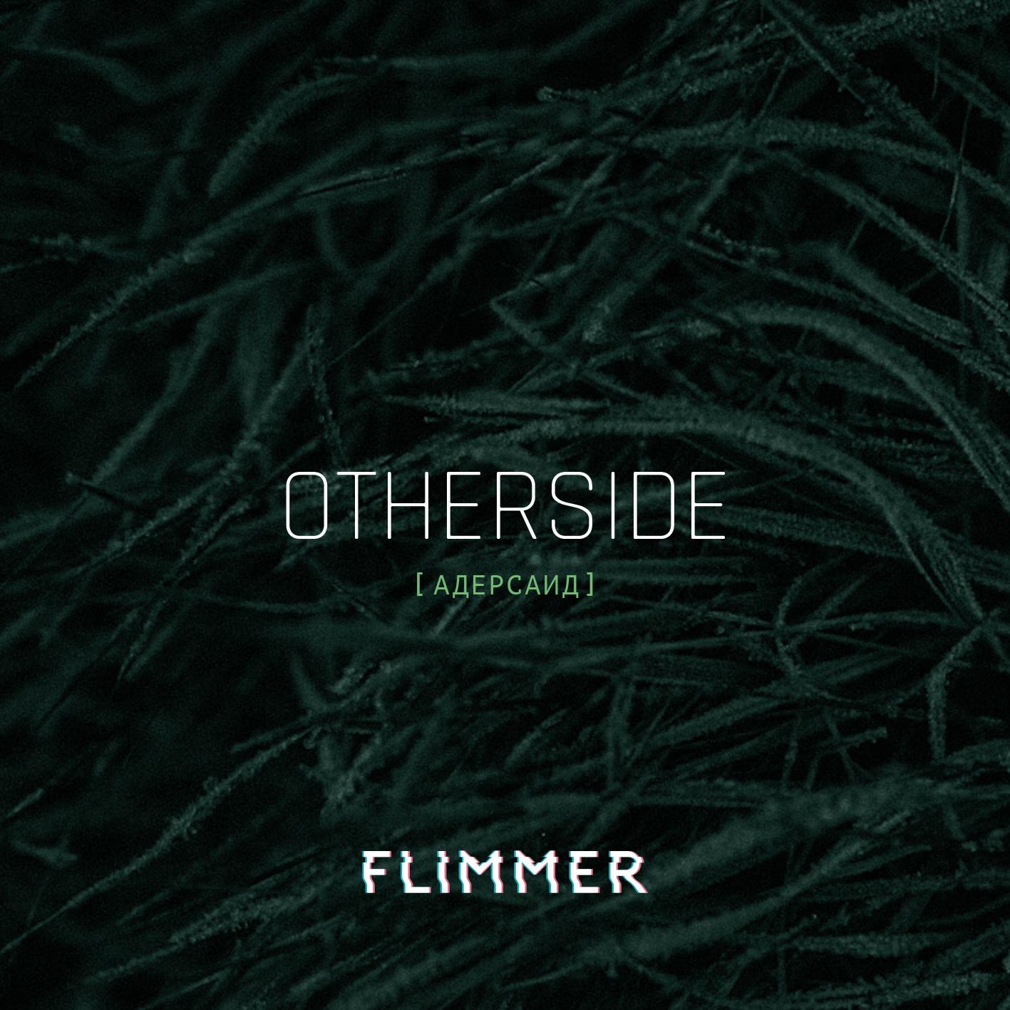 flimmer-otherside-video-premiere